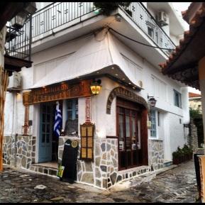Bästa äkta grekiska restaurangen